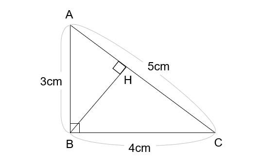 立体図形回転体(共立女子)